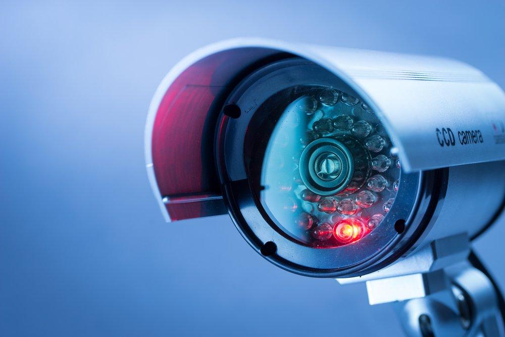 מצלמות אבטחה מצודה אודות